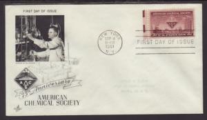 US Chemical Society 1951 Artcraft Typed FDC BIN