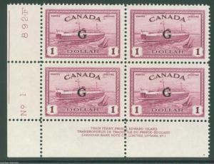 CANADA  SCOTT#O25  PLATE BLOCK G  OVP'T   MINT NEVER  HINGED FULL ORIGINAL GUM