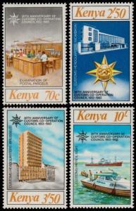 ✔ KENYA 1983 - CUSTOMS POSTAL SERVICES - MI. 259/262 ** MNH [AFKN259]
