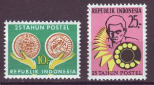 J21041 Jlstamps 1970 indonesia set mh #792-3 postal service