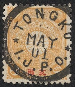 JAPAN Offices in China 1900 Sc 10  Used  VF, 5s SOTN TONGKU / IJPO postmark