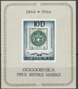 Yugoslavia #821 MNH VF (V2185)