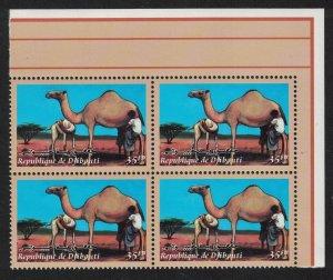Djibouti Camel 35f Corner Block of 4 2000 MNH SG#1247