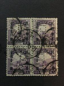 China stamp BLOCK, Genuine, List 1466