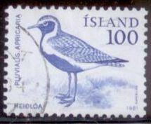 Iceland 1981 SC#544 Used (L437)
