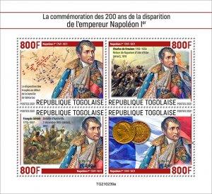 TOGO - 2021 - Napoleon I - Perf 4v Sheet - Mint Never Hinged