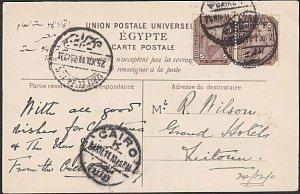EGYPT 1911 postcard Canal Lighthouse used Cairo to Zeitoun..................J696