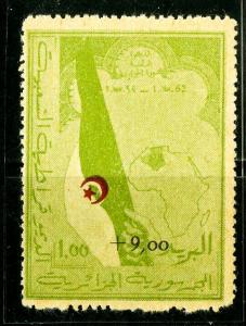 Algeria Stamps # 363A XF OG NH Rare Ceres