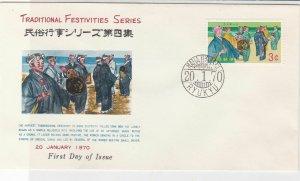 Ryukyu Islands 1970 Traditional Festivities Series People Stamp FDC Cover  32462