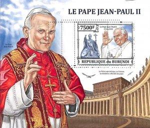 A0111 - BURUNDI - ERROR 2013 MISSPERF stamp SHEET: religion  POPE  Francis