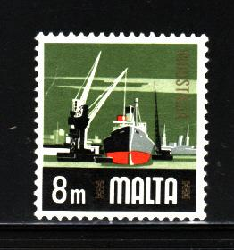 Malta 457 MNH Industry