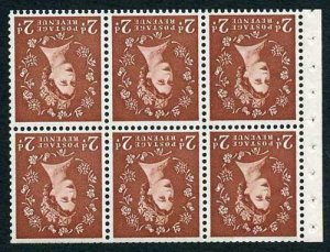 SB79a 2d Light Red-brown Booklet Pane of 6 Wmk Crowns Inverted Average Perfs U/M