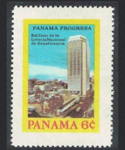 Panama 'Progressive Panama' SG#1131
