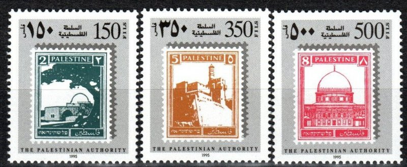 Palestinian Authority #27-9 MNH CV $4.60 (X7413)