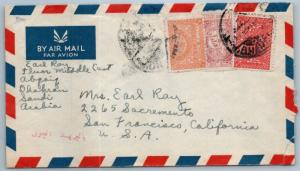 GOLDPATH: Saudi Arabia cover,  1948, To San Francisco CA USA, CBHW_07_03