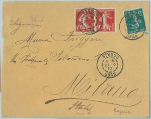 67647 - ALGERIA - Postal History - COVER from Sidi Aïssa from LEGION ETRANGERE