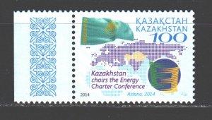 Kazakhstan. 2015. 886. Energy Conference. MNH.