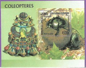 2000    CAMBODIA  -  SG.  MS 1979  -  INSECTS  -  MNH