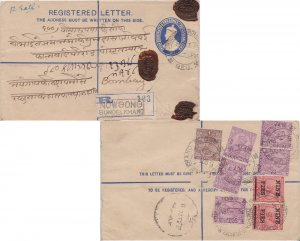 India 1a and 2a (5) KGV and 1a KGV Overprinted Nine Pies (2) on 2a+1/2a KGV R...