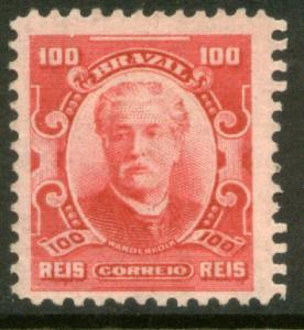 Brazil 177, 100r Eduardo Waldenkolk. Unused, NG. (453)