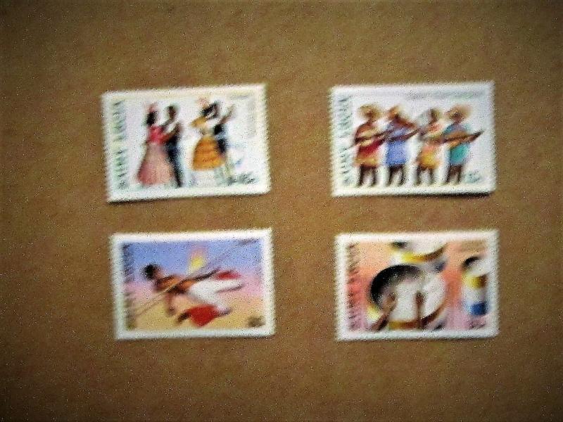 St. Lucia - 862-65, MNH Set. Chak-Chak Band. SCV - $2.20