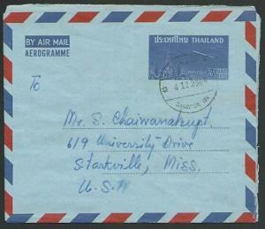 THAILAND 1963 3b aerogramme commercially used Bangkok to USA...............11211