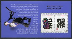 CHRISTMAS ISLAND 2016 YEAR OF THE MONKEY SOUVENIR SHEET  OF TWO STAMPS  MINT NH