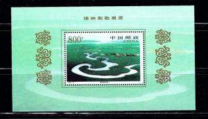 P R of China 2879 MNH 1998 souvenir sheet