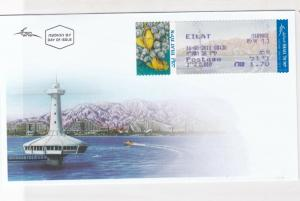 Israel Automatic Machine Label Stamps Cover R 17284