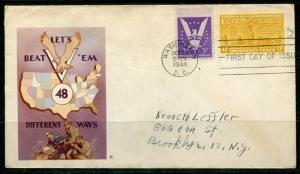UNITED STATES 1944 VICTORY COMBO ADDRESSED FIRST DAY COVER WITH 17c SPECIAL DEL
