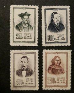 China(PRC),Scott#202-205,MNG