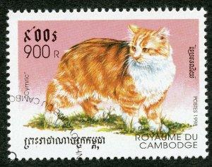 Cat Breeds, Welsh. 1998 Cambodia, Scott #1709. Free WW S/H