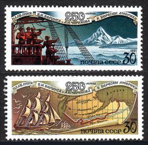 Russia MNH 6019-20 Alaska Voyage