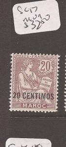 French Morocco SC17 MOG (7cbf)