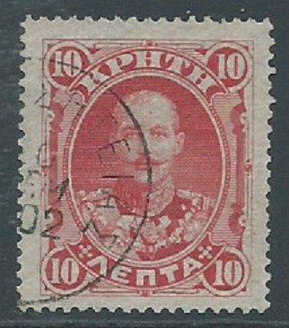 Crete, Sc #52, 10 l, Used