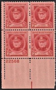 US 880 MNH 2 Cent John Phillip Sousa Composer Plate Block