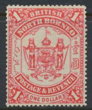 North Borneo  SG 47 no gum no cancel   Scarlet  please see scans & details