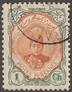 Persian/Iran Stamp, Scott# 481, used, perf 11.5/11.0, #lc-481