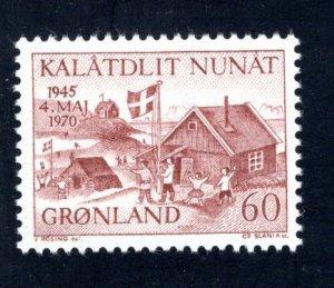 Greenland 76  VF, MNH, Post Office Fresh, CV $2.25 ...2510196