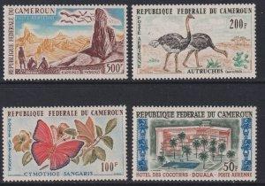 Sc# C41 / C44 British Cameroon 1962  MNH complete airmail set CV $23.65