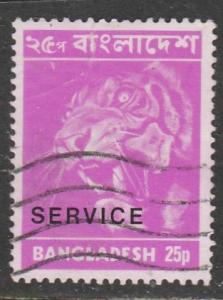 Bangladesh  1973  Scott No. O6 (O)  Service