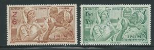 Inini CB1-2 1942 1942 Child Welfare Set MNH