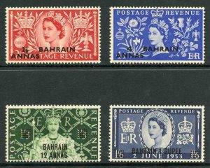 Bahrain SG90/93 1953 Coronation U/M (Brown gum)