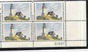 US#1391 6c Maine Statehood  Plate Block of 4 (MNH) CV$1.00