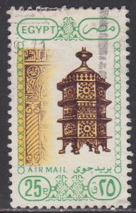 Egypt C194 Architecture & Art 1989