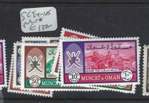 OMAN   (PP2703B)   SG 94-105    MNH