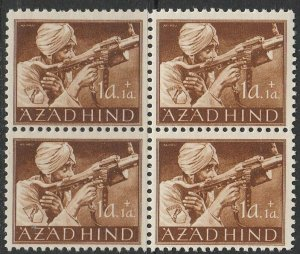 Stamp Germany India Mi 01 Block 1943 WW2 3rd Reich Azad Hind War Legion MNH