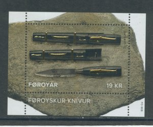 Faroe Islands 695  MNH