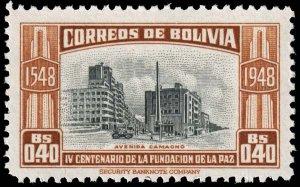 Bolivia  - Scott 344 - Mint-Hinged - Rounded Corner