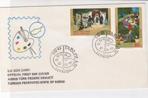 Turkish Federated Cyprus 1982 Celebrating Painters FDC Stamps Cover Ref 23657